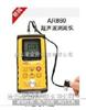 正品行装香港希玛AR860精密型超声波测厚仪直销价,希玛AR860钢板测厚仪价格