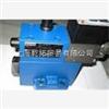 ZDR6DP3-4X/150YMVREXROTH叠加式直动型减压阀/REXROTH直动式减压阀