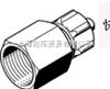 QSL-1/8-6费斯托L形快插式螺纹接头/FESTO快插式螺纹接头