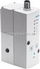 MPPES-3-1/4-10-420德国FESTO比例减压阀/FESTO比例调压阀