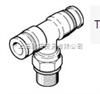 QS-1/4-10德国FESTO快插式螺纹接头/费斯托螺纹接头