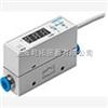 SFE1-LF-F200-HQ8-P2U-M12FESTO流量传感器/费斯托流量传感器