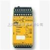 -PILZ控制安全继电器/PILZ安全继电器/德PILZ继电器