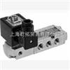 EFHT8320G174 DC24VJOUCOMATIC不锈钢电磁阀/ASCO电磁阀/阿斯卡不锈钢电磁阀