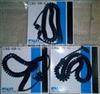 富士变频器延长线缆+变频器面板延长线=北京富士变频器配件