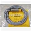BIM-EG08-AP6X供应TURCK电感式直线位移传感器/TURCK直线位移传感器