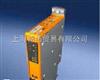 BES516-3022-G-E5巴鲁夫微脉冲直线位移传感器/BALLUFF直线位移传感器
