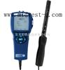 YCH-7565室内空气品质(CO/CO2/温湿度)检测仪 型号:YCH-7565