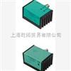 NBB2-12GM40-E2-V1P+F倍加福电感式接近开关/德P+F倍加福接近开关