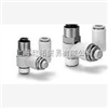 VX2130D-02-4G1SMC带导式单向阀的速度控制阀/日本SMC导式单向阀