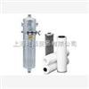 VQZ1120-5LOB-M5SMC免维修型工业用过滤器/日本SMC空气过滤器