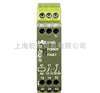 -PILZ模块化的安全继电器/德皮尔兹安全继电器价格好