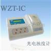散射光浊度仪/光电浊度计/台式浊度仪(0-2.0-20国产)XU12WZT-1CB