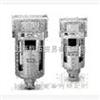 VZ5120-5GB-01-F日本SMC带真空用分水过滤器/SMC真空过滤器/SMC过滤器