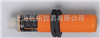 KG5071IFM易福门KG5071电容式传感器,IFM电容式传感器