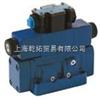 DGMX2-3-PP-BW-B-40威格士电磁方向控制阀/威格士方向控制阀/VICKERS控制阀