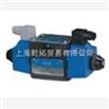 DG4V-3S-6C-M-U-H5-6vickers威格士提动式电磁方向控制阀/VICKERS流量控制阀
