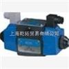 DGMX2-3-PP-BW-B-40VICKERS比例压力溢流阀/VICKERS压力溢流阀/VICKERS溢流阀