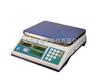 jsc_s电子计重秤,条码电子桌秤,计重秤