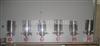 M377732四联全不锈钢溶液过滤器,实验室薄膜过滤器,不锈钢过滤器厂家(普通型,带泵和集液瓶)
