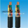 维尔特生产供应ZCN-KVV-4*2.5(8.90元/米)控制电缆13637033380
