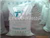 M281845201×7(原717)强碱阴离子交换树脂,国产阴离子交换树脂 国标粒度0.315-1.25
