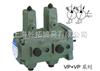 VA1A1-1515F-A*日本YUKEN双联变量叶片泵,油研双联变量叶片泵