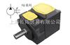 YUKEN高压改良型定量叶片泵,日本YUKEN