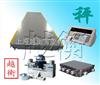 SCS上海电子汽车衡厂家