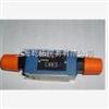 DBDS10K1-1X/315力士乐导式比例溢流阀/BOSCH-REXROTH比例溢流阀选型