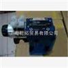 4WRDE10V1-100L-5X/6L24TK9V力士乐直先导式叠加式减压阀/REXROTH叠加式减压阀