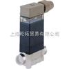 0127型BURKERT适用于液体和气体介质电磁阀,BURKERT通用电磁阀