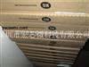 LED驱动离线稳压器IC