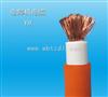 电焊机电缆型号规格YH-1*50