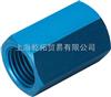 PL-4-NT费斯托抗静电塑料气管,德国FESTO塑料气管,FESTO气管