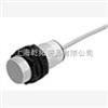 SIEN-M30NB-NS-K-LFESTO电感式传感器,费斯托压力传感器,德国FESTO传感器