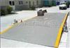 scs北京电子秤100吨汽车衡价格提供OEM加工