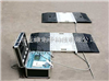 scs北京电子秤100吨数字式电子轴重衡提供OEM加工