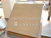scs5吨电子磅,高精度电子磅,上海防爆电子地磅