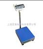 北京60公斤计重电子台秤北京宣武区电子秤销售点