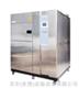 冷热冲击试验机,冷热冲击试验箱,冷热冲击实验机