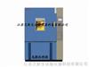 上海温度循环试验箱