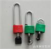 35,40mm塑钢锁