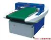 皮带式检针机/验针机/检针器