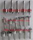 IEC60320标准耦合器具量规