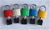 电表箱塑钢锁