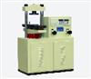 YAW-300数显式抗压抗折试验机