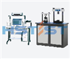 YAW-300C型全自动水泥抗折抗压试验机