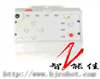 CM-5控制板(不含电池)
