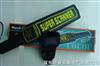 手持式高灵敏度金属探测器GP-3003B1